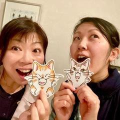 笠取町バザー ご協力ありがとうございました
