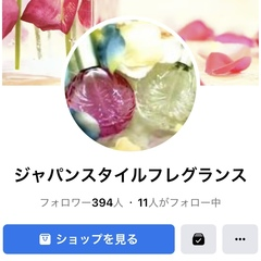 FBショップ